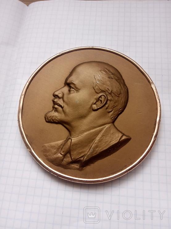 Медаль (8) настольная Ленин (Соколов) ЛМД 117694, фото №2