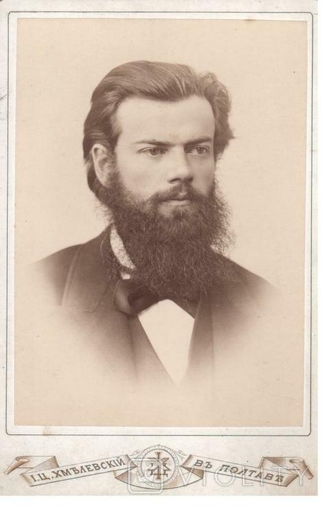Полтава.Портрет учёного. Культовый фотограф Иосиф Хмелевский.1882 год..
