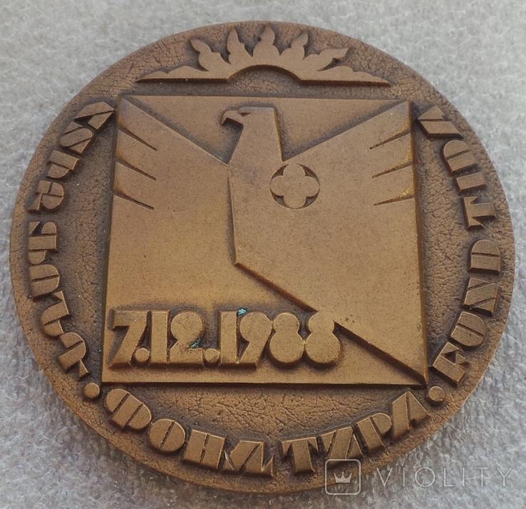 Армения фонд Тира, фото №2
