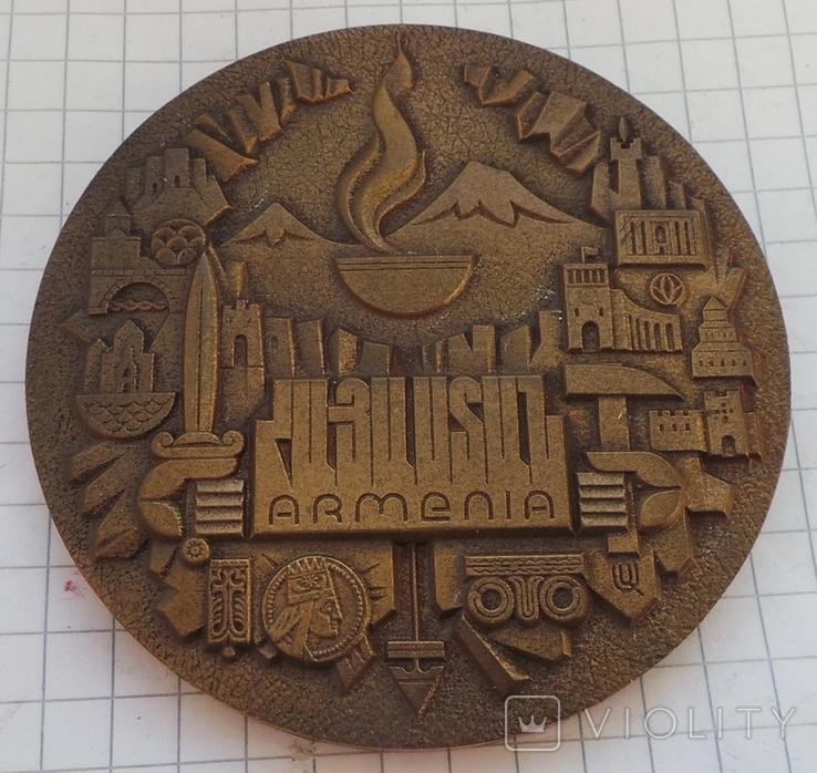Армения фонд Тира, фото №3