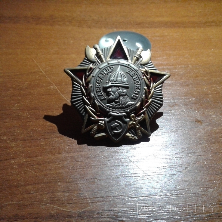 Орден Александра Невского копия, фото №4