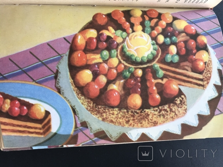 1961 Одесса. Кондитер на дому Рецепты Напитки, фото №5