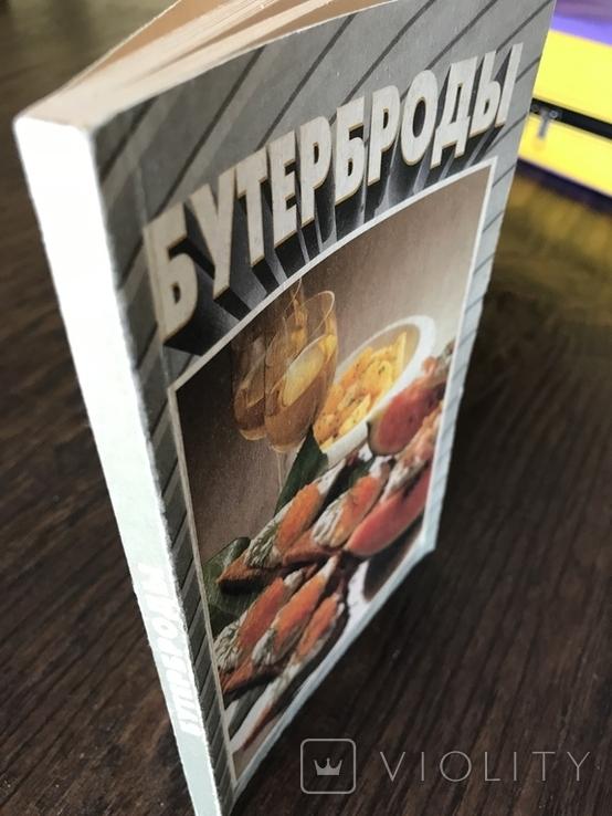 1999 Бутерброды Рецепты Кулинария, фото №13