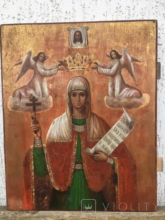 Св.Мученица Параскева(48.5х39.5) писала послушница Анастасия Феодорова, фото №2