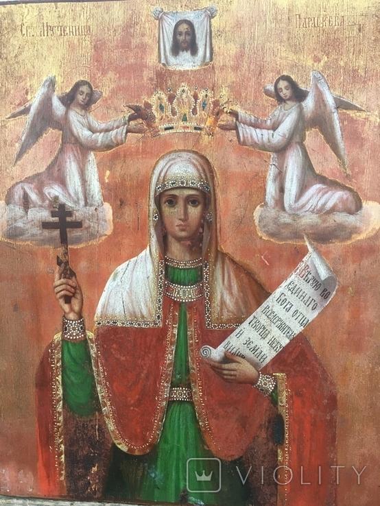 Св.Мученица Параскева(48.5х39.5) писала послушница Анастасия Феодорова, фото №13