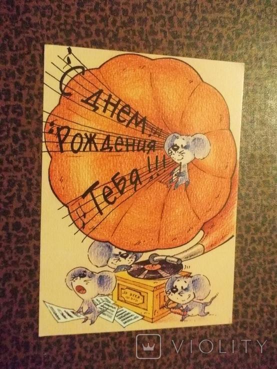 2 открытки., фото №4