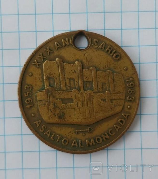 Настольная медаль. Казармы Монкада 30 лет, 1953-1983. Медаль Асальто Аль Монкада, фото №2