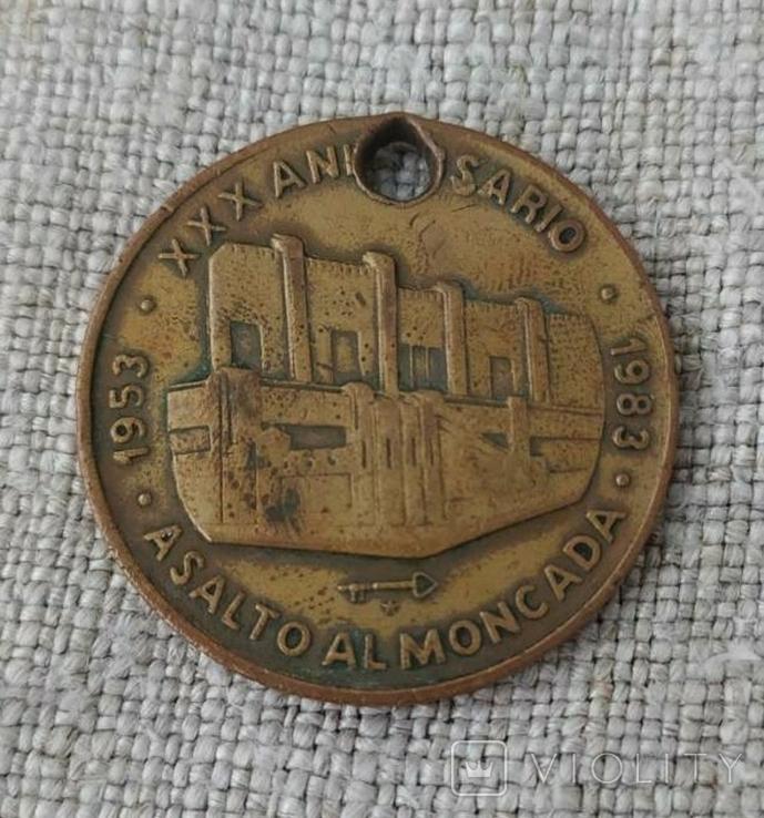 Настольная медаль. Казармы Монкада 30 лет, 1953-1983. Медаль Асальто Аль Монкада, фото №3