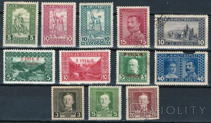 Ав350 Австро-Венгрия / Босния и Герцеговина 1914-1917