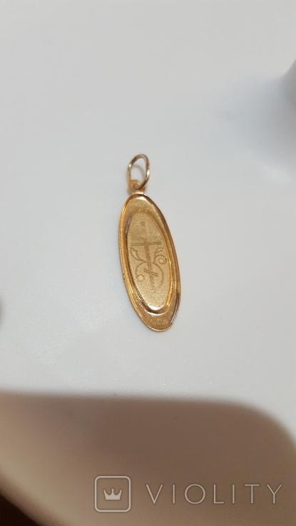 Золотой кулон, Божья Матерь, фото №4