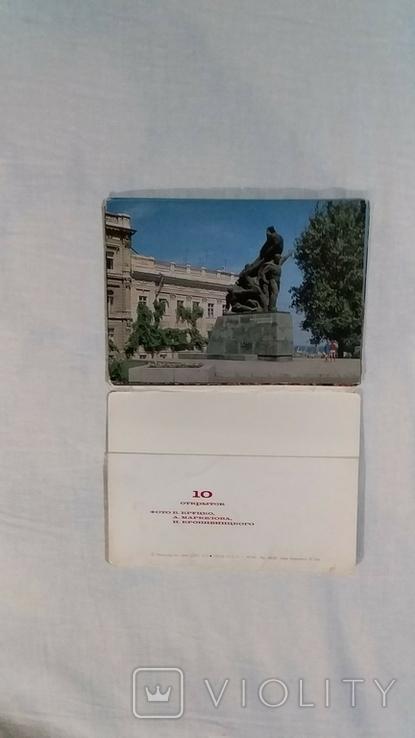 Олимпиада,Одесса,Поляна сказок, фото №9