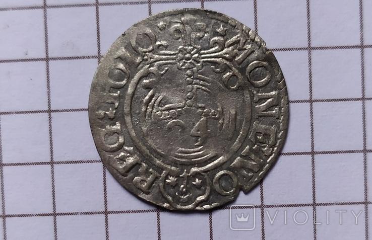 Полторак 1620, фото №2