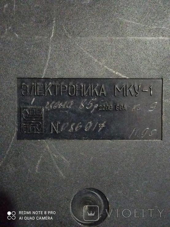 Калькулятор. Електроника МКУ-1., фото №3