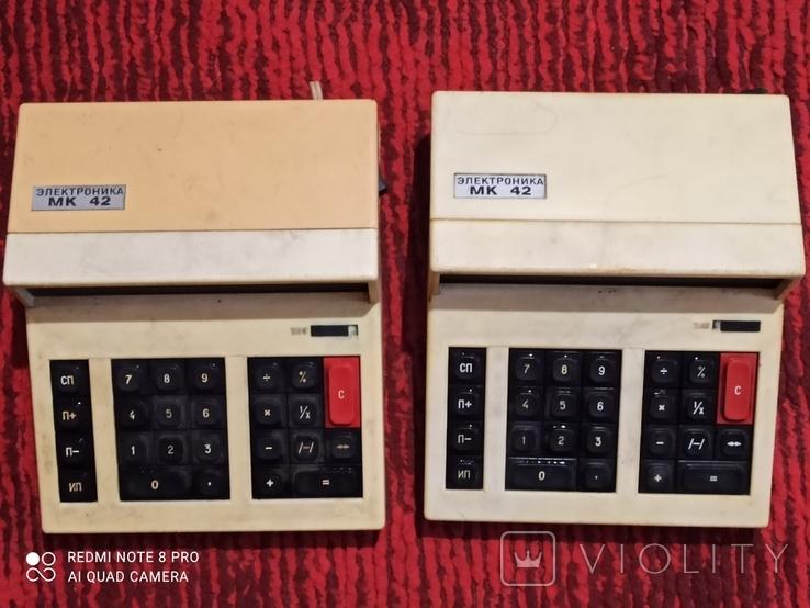 Калькулятор. Електроника МК -42., фото №2