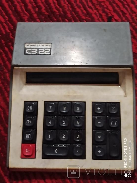 Калькулятор. Електроника С3-22., фото №7