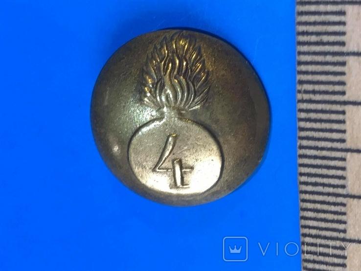 Пуговица 4-го гренадерского полка Царской армии, фото №4