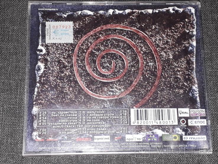 CD диск - Total:1, фото №7