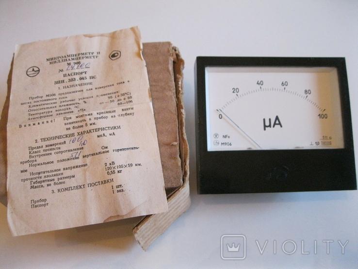 Головка измерительная М906, фото №2