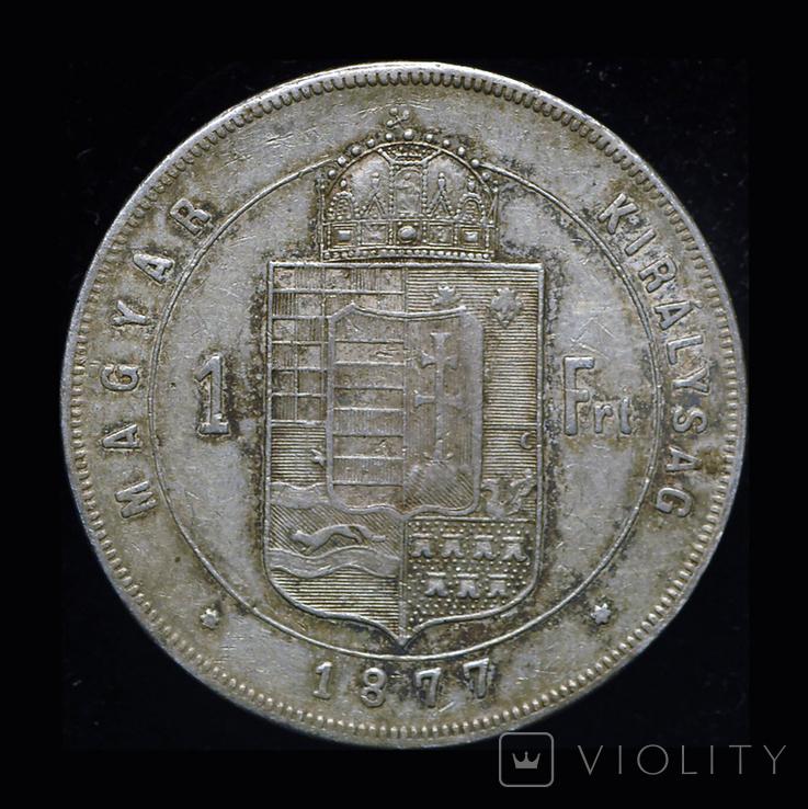 Венгрия форинт 1877 аUnc серебро, фото №2
