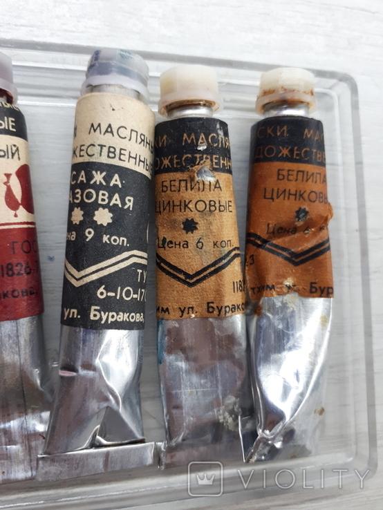 Краски масляные художественные СССР, фото №6