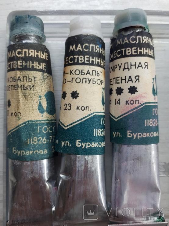 Краски масляные художественные СССР, фото №9