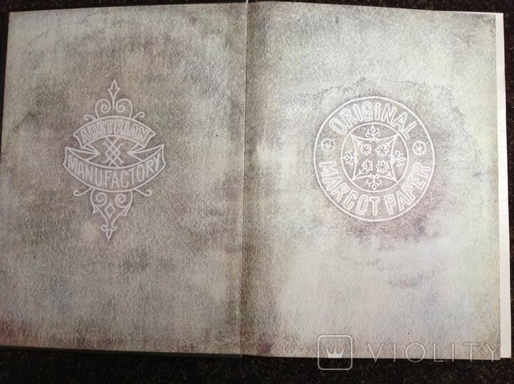 Мацюк. Філіграні архівних документів України 18-20 ст., фото №3