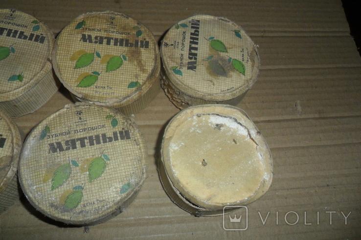 Зубной порошок СССР 8 штук в лоте, фото №4