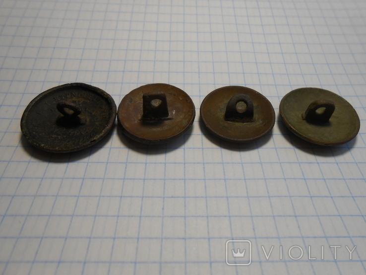 Пуговицы с номерами 2 8 16 27, фото №8