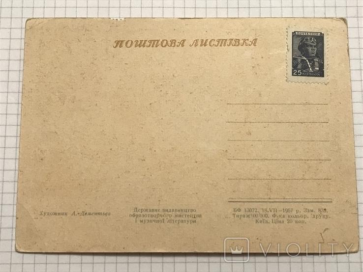 40 лет Октябрьской революции 1957 №5, фото №3