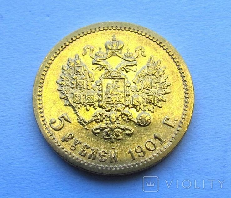 5 рублів 1901 р., фото №3