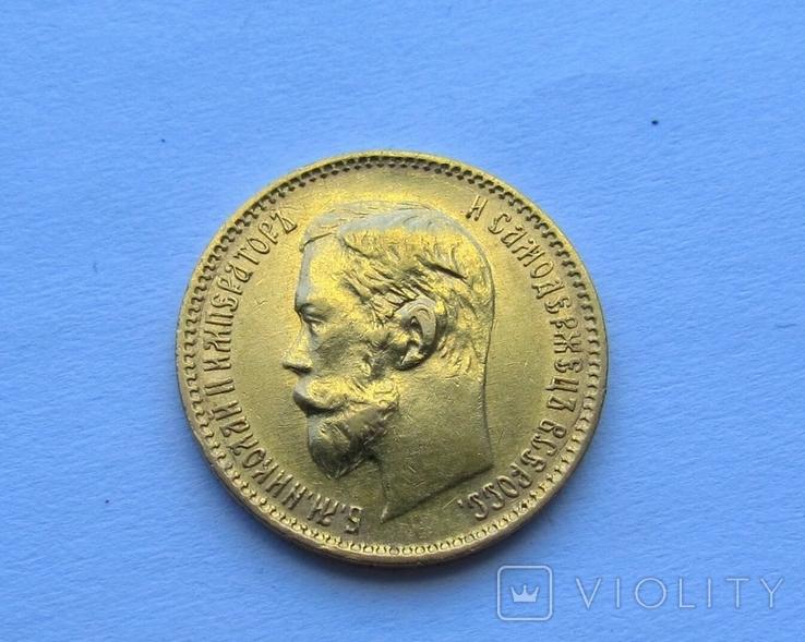 5 рублів 1901 р., фото №4
