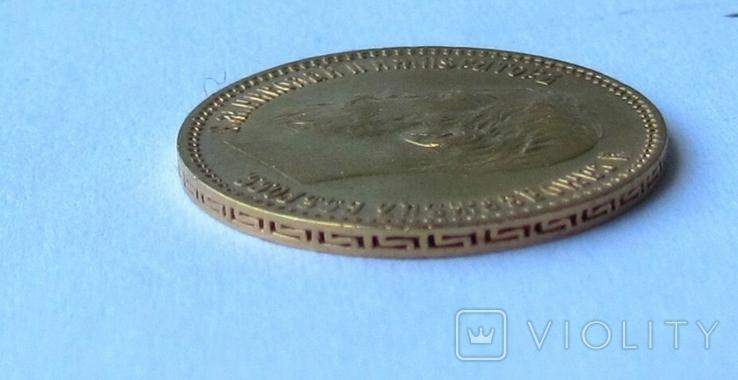 5 рублів 1901 р., фото №6