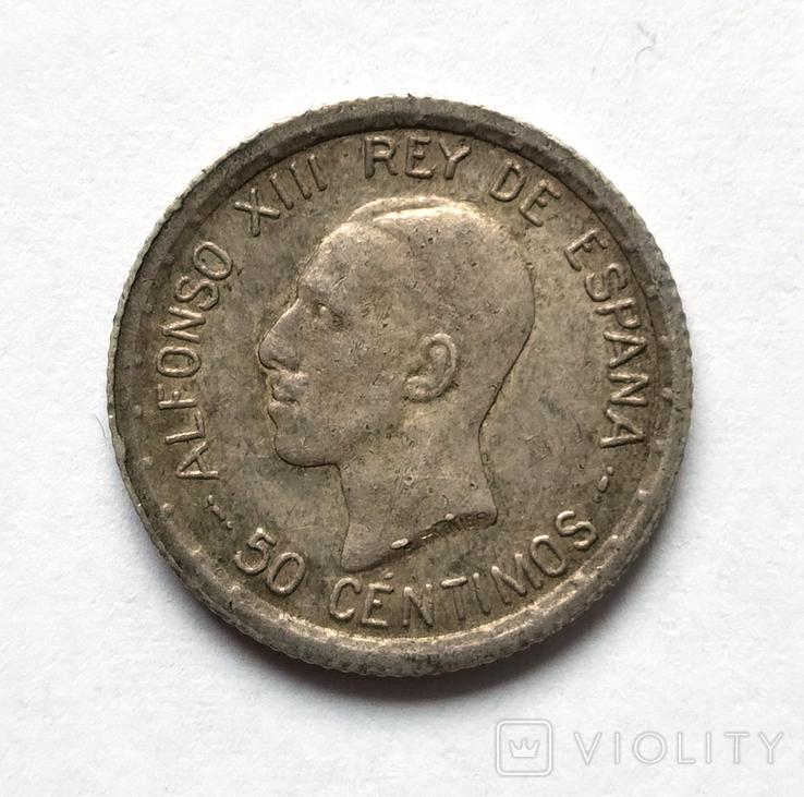 Іспанія Испания 50 сентимос 1926 срібло серебро, фото №3