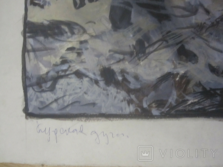 "А. Г. Сафаргалин "" Курская дуга. "" 42х58 см., фото №5"
