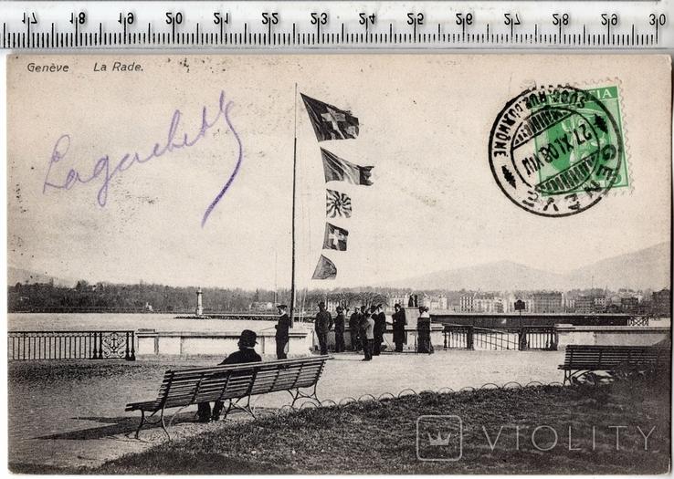 Швейцария. Женева. 1908 год., фото №2