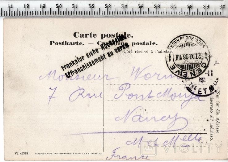 Швейцария. Женева. 1908 год., фото №3