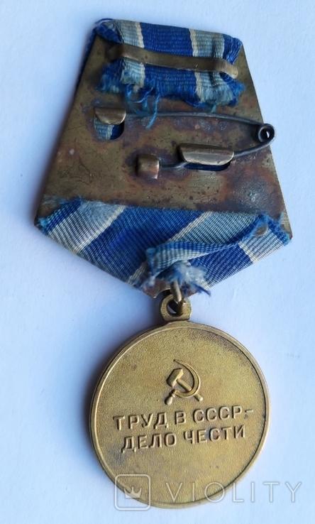 Медаль За восстановление предприятий чёрной металлургии юга., фото №4
