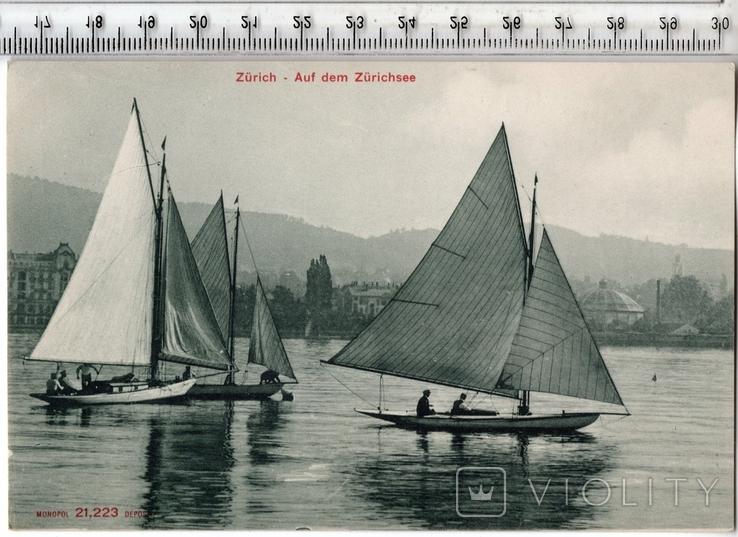 Швейцария. Цюрих. До 1945 года., фото №2