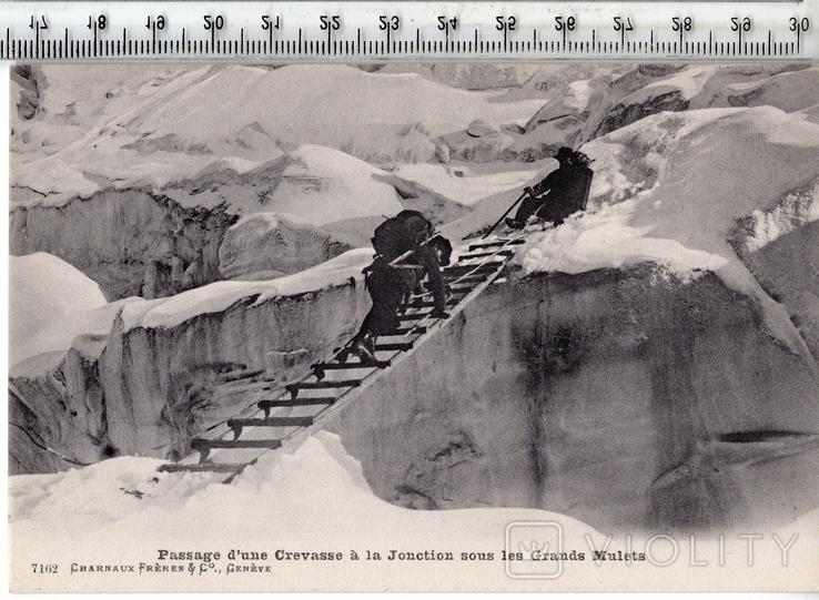 Швейцария. После 1945 года., фото №2
