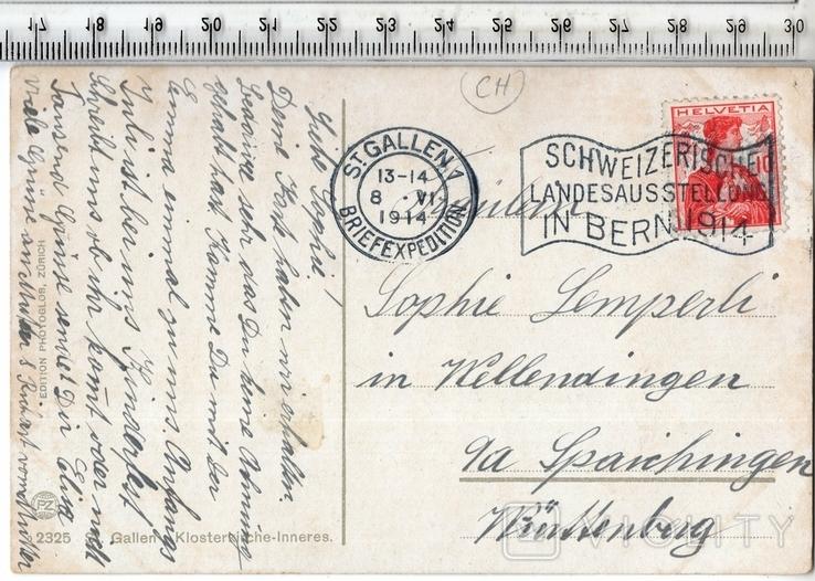 Швейцария. 1914 год., фото №3