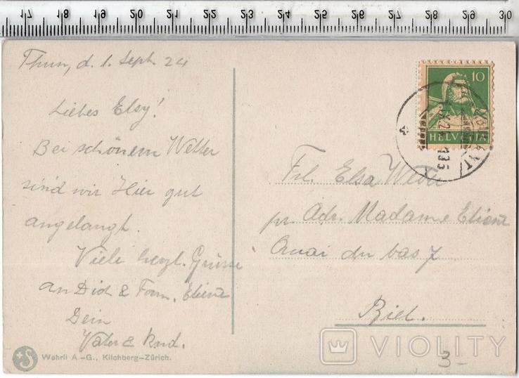 Швейцария. Тун. 1924 год., фото №3