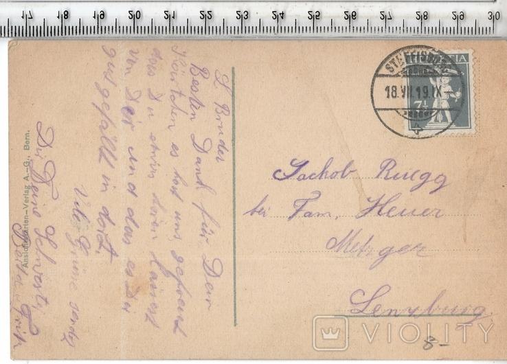 Швейцария. Тун. 1919 год., фото №3