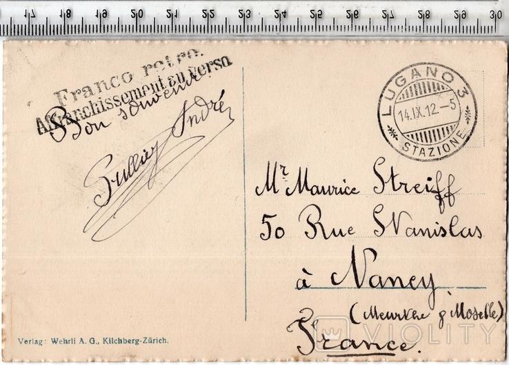 Швейцария. 1912 год., фото №3