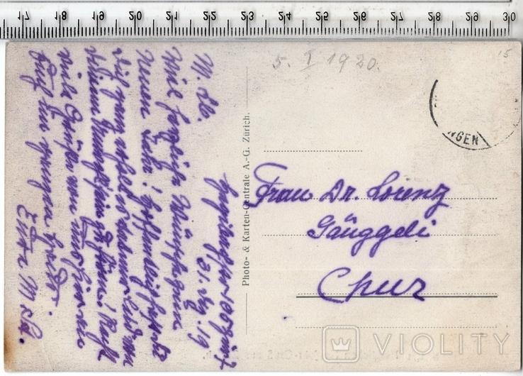 Швейцария. Цюрих. 1920 год., фото №3