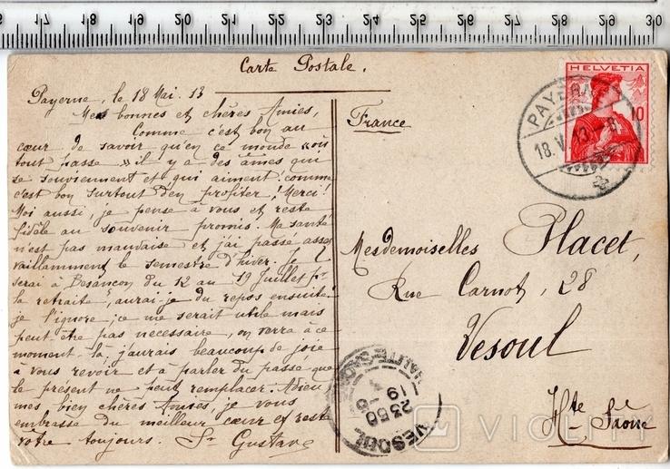 Швейцария. 1913 год., фото №3
