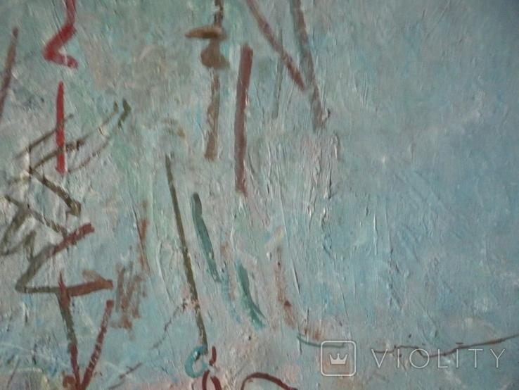 Миски-Оглу В.Н. Весна идет. 2012г. 55,5х65,5, фото №5