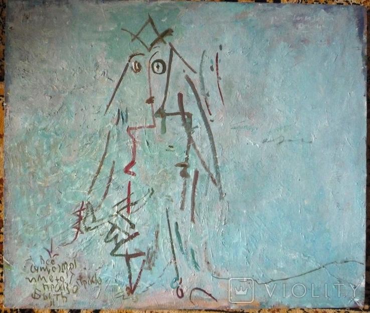 Миски-Оглу В.Н. Весна идет. 2012г. 55,5х65,5, фото №2