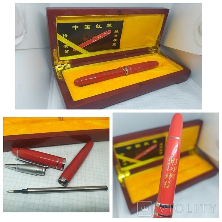 Ручка шариковая подарочная. В коробочке, фото №2