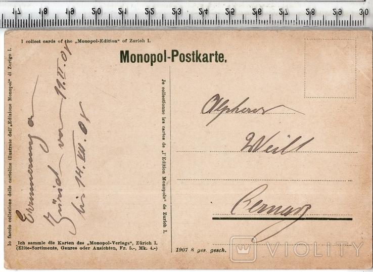 Швейцария. Цюрих. 1908 год., фото №3