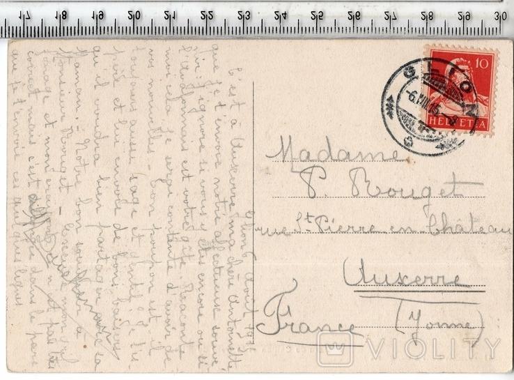 Швейцария. 1915 год., фото №3